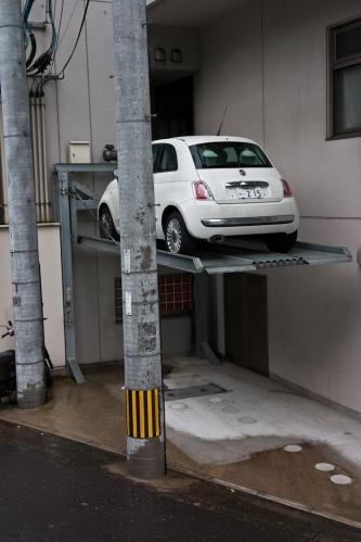 Visto en Japon
