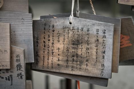 Santuario Sumiyoshi Fukuoka Hakata