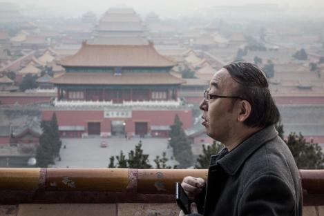 Vistas de la Ciudad Prohibida, Beijing