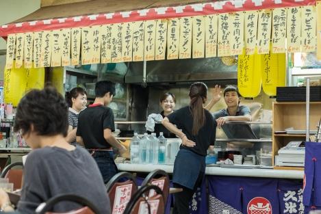 Mercado, Naha, Okinawa