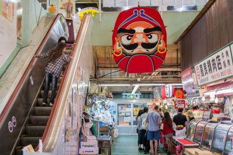 Fish Market, Naha