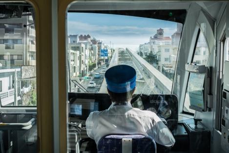 Tren elevado en Naha, Okinawa