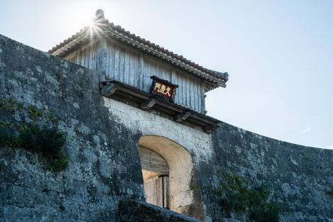 Naha Castle, Okinawa