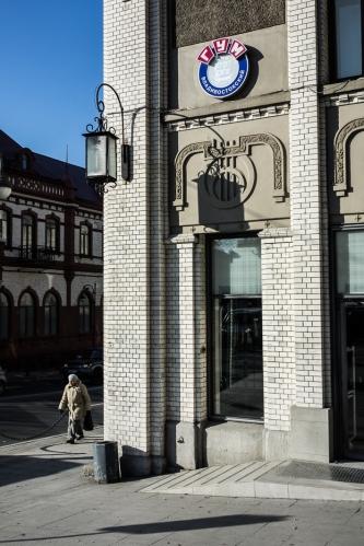 Centro Comercial GUM