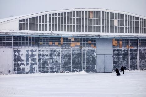 Airport Khabarovsk