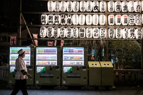 Templo Sensoji Asakusa, Tokyo