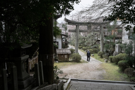 Templo en Kyoto