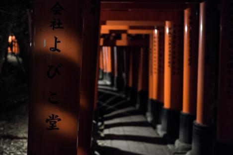 Toris en Inariyama